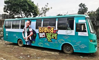 TAPE A L'ŒIL co-builds Chakar School: the school bus that comes to meet children in Dacca's slums